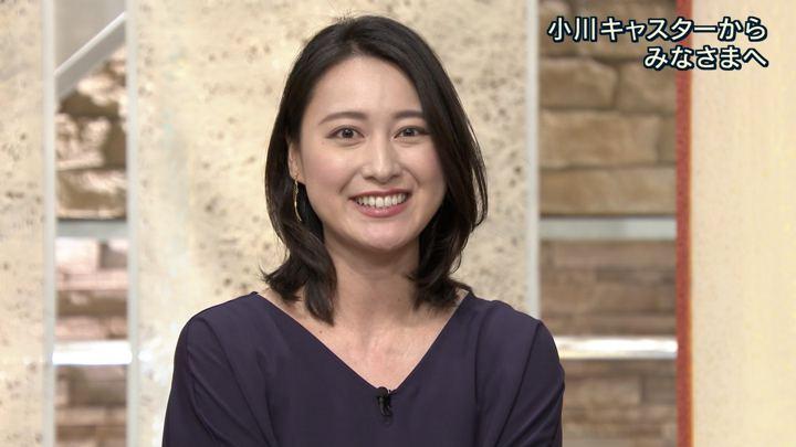 2018年09月28日小川彩佳の画像43枚目