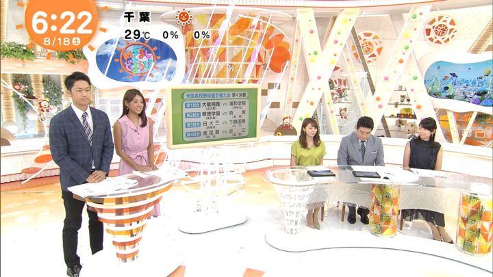 2018年08月18日岡副麻希の画像01枚目