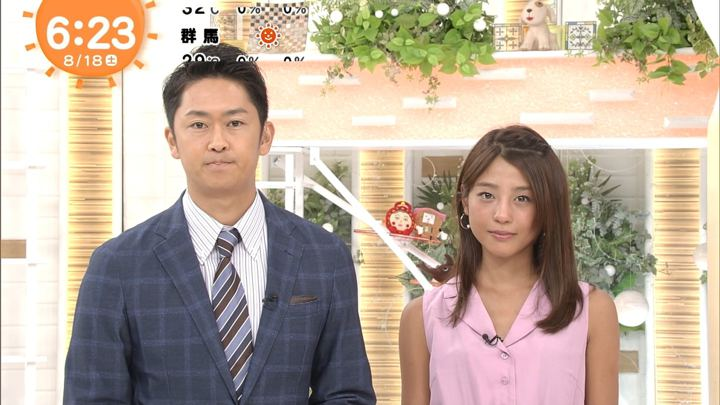 2018年08月18日岡副麻希の画像03枚目