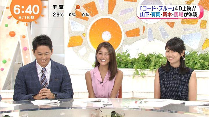 2018年08月18日岡副麻希の画像07枚目
