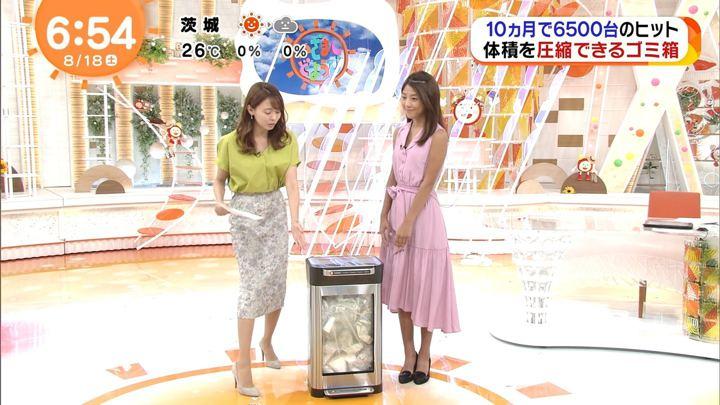 2018年08月18日岡副麻希の画像09枚目