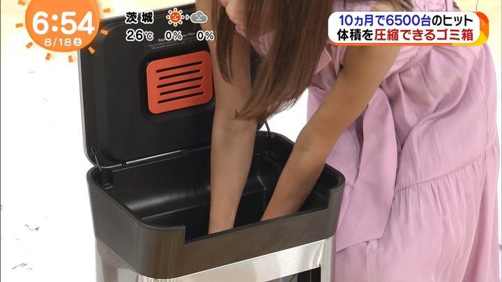 2018年08月18日岡副麻希の画像10枚目