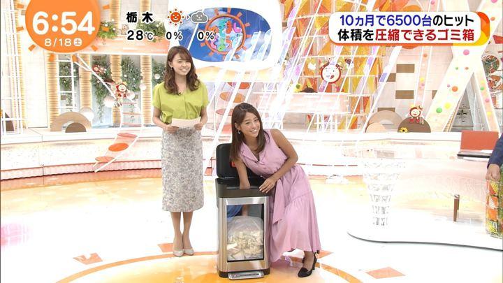 2018年08月18日岡副麻希の画像11枚目