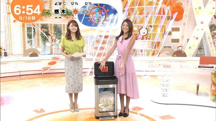 2018年08月18日岡副麻希の画像12枚目