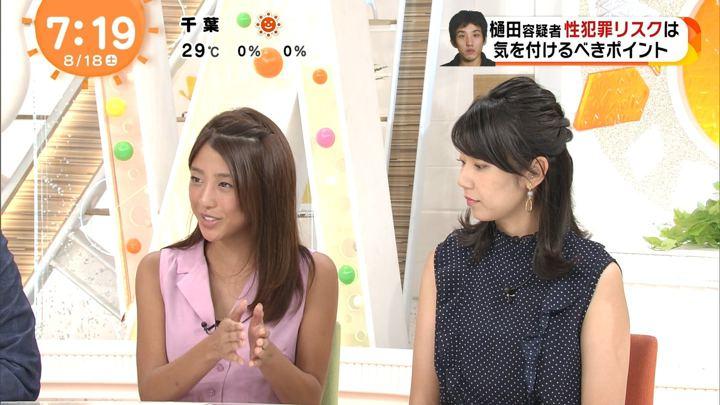 2018年08月18日岡副麻希の画像14枚目