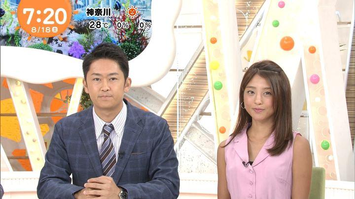 2018年08月18日岡副麻希の画像15枚目