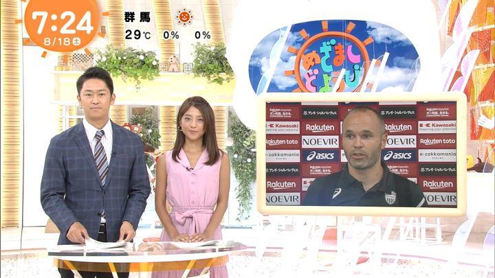 2018年08月18日岡副麻希の画像16枚目