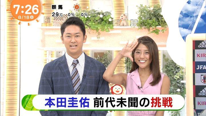 2018年08月18日岡副麻希の画像18枚目