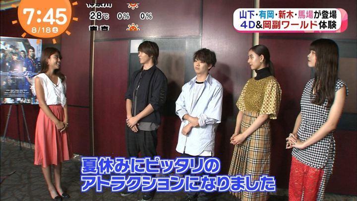 2018年08月18日岡副麻希の画像21枚目