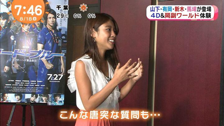 2018年08月18日岡副麻希の画像22枚目