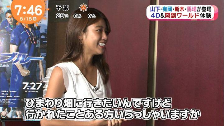 2018年08月18日岡副麻希の画像23枚目