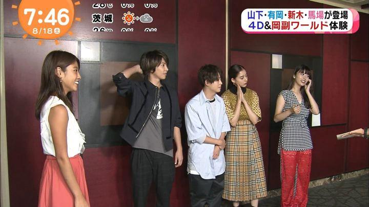 2018年08月18日岡副麻希の画像25枚目