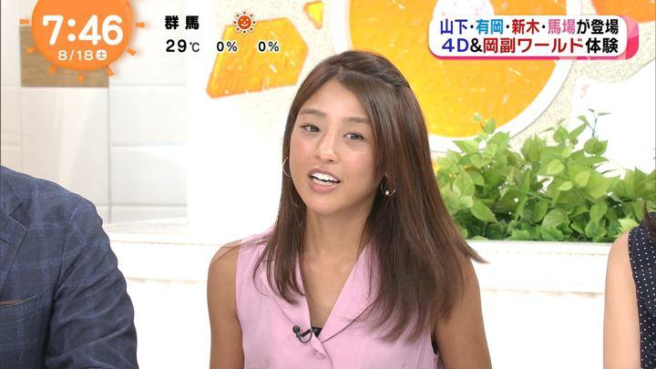 2018年08月18日岡副麻希の画像27枚目