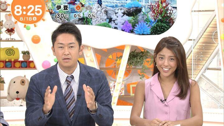 2018年08月18日岡副麻希の画像29枚目