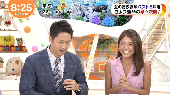 2018年08月18日岡副麻希の画像30枚目