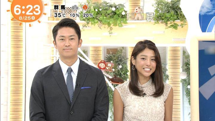 2018年08月25日岡副麻希の画像01枚目
