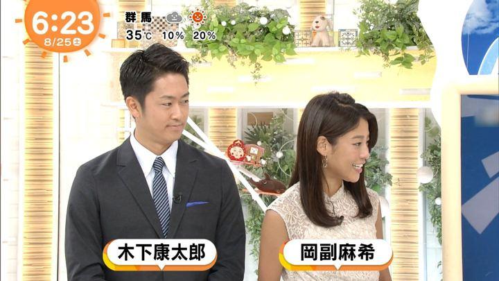 2018年08月25日岡副麻希の画像02枚目