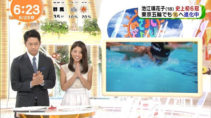 2018年08月25日岡副麻希の画像04枚目