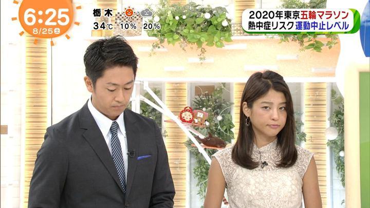 2018年08月25日岡副麻希の画像06枚目