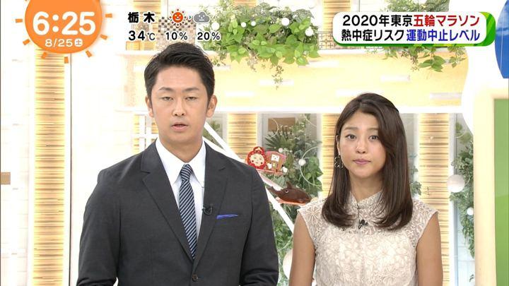 2018年08月25日岡副麻希の画像07枚目