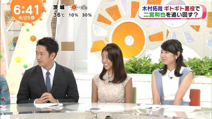 2018年08月25日岡副麻希の画像10枚目