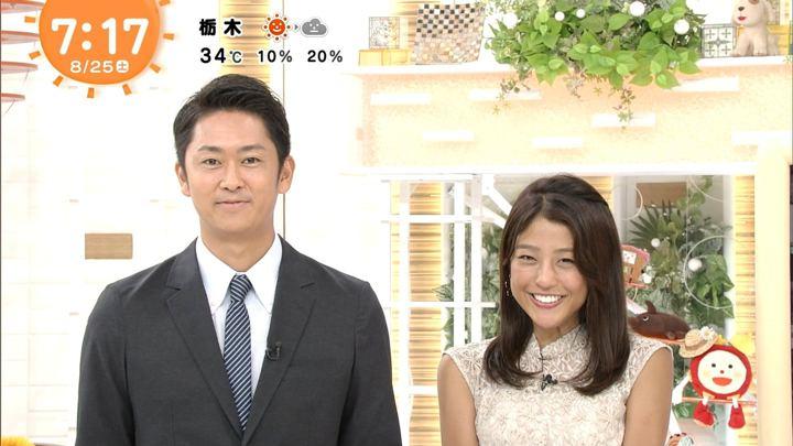 2018年08月25日岡副麻希の画像13枚目