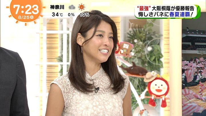 2018年08月25日岡副麻希の画像15枚目