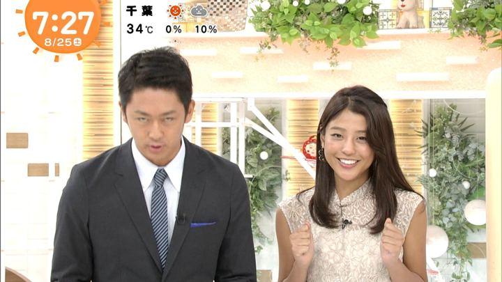 2018年08月25日岡副麻希の画像21枚目