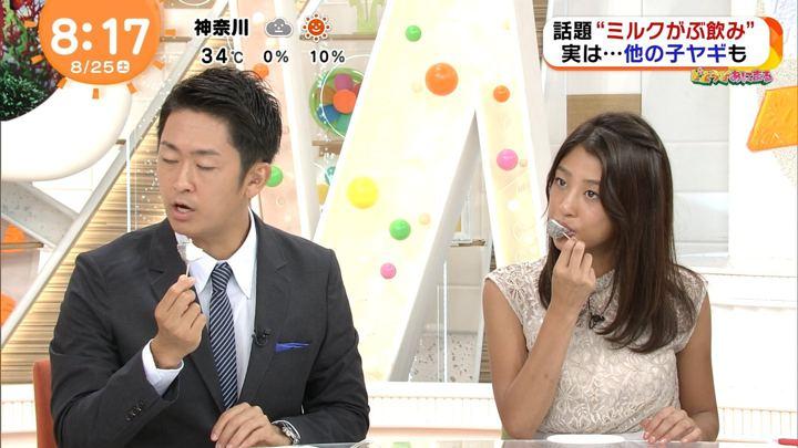2018年08月25日岡副麻希の画像27枚目