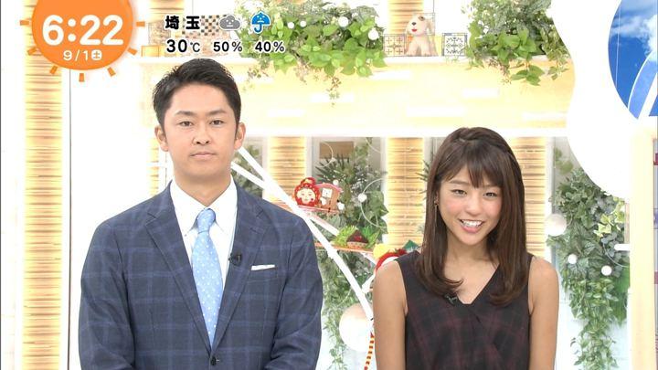 2018年09月01日岡副麻希の画像01枚目