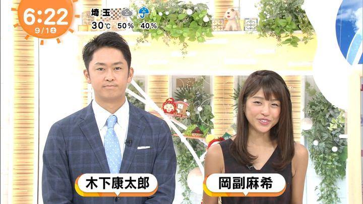 2018年09月01日岡副麻希の画像02枚目