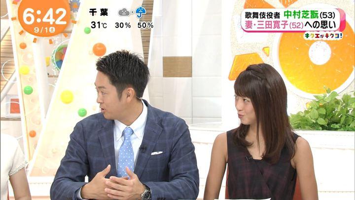 2018年09月01日岡副麻希の画像07枚目
