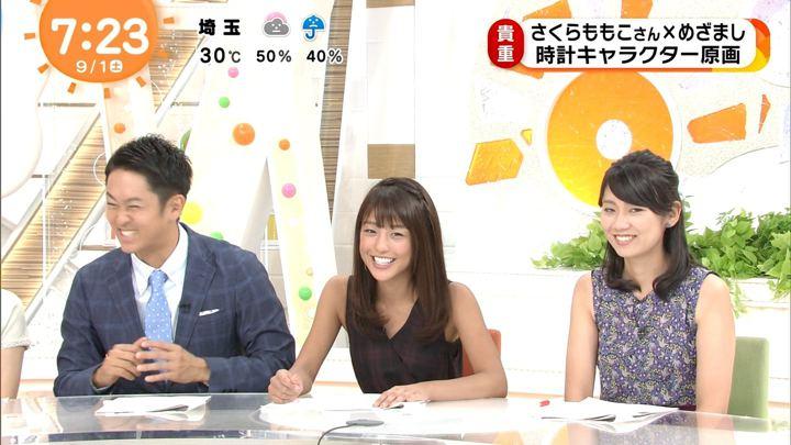 2018年09月01日岡副麻希の画像09枚目