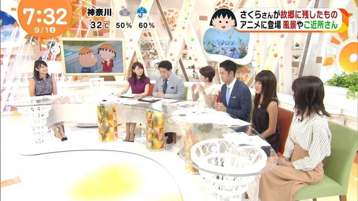2018年09月01日岡副麻希の画像11枚目