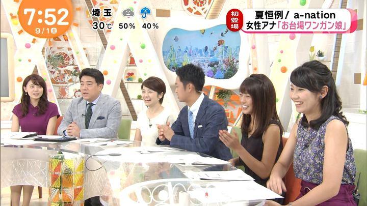 2018年09月01日岡副麻希の画像15枚目