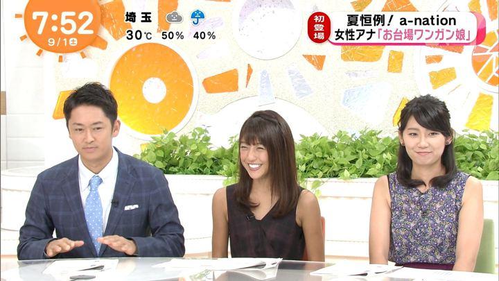 2018年09月01日岡副麻希の画像16枚目