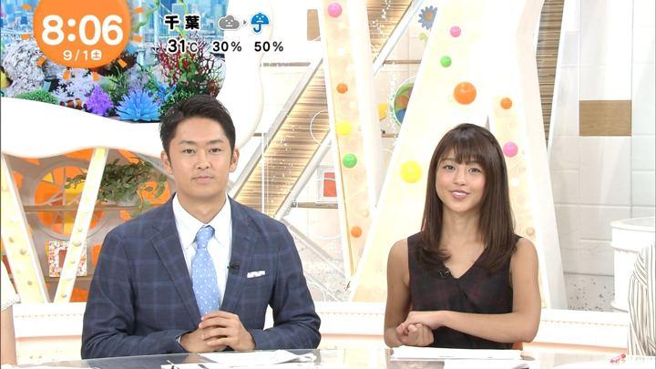 2018年09月01日岡副麻希の画像18枚目
