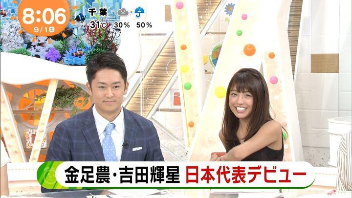 2018年09月01日岡副麻希の画像19枚目