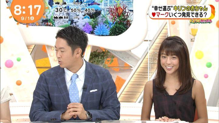 2018年09月01日岡副麻希の画像26枚目