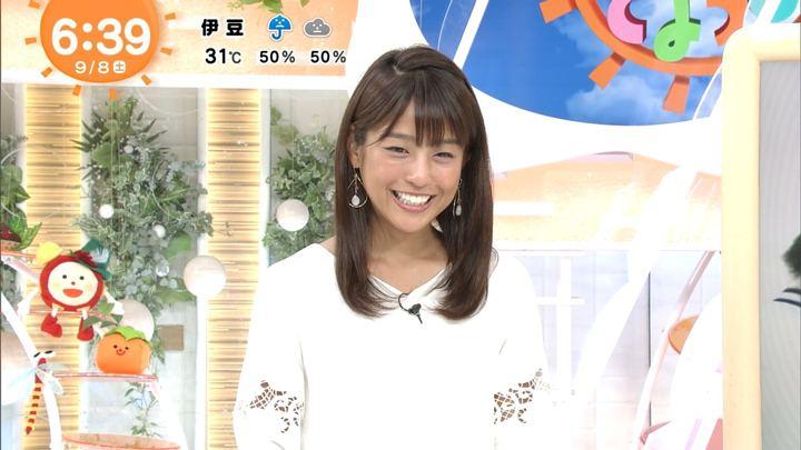 2018年09月08日岡副麻希の画像01枚目