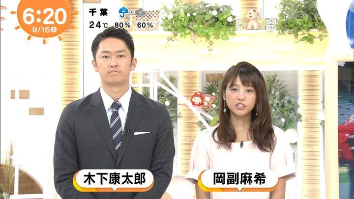 2018年09月15日岡副麻希の画像01枚目