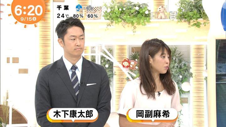 2018年09月15日岡副麻希の画像02枚目