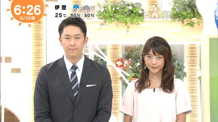2018年09月15日岡副麻希の画像06枚目