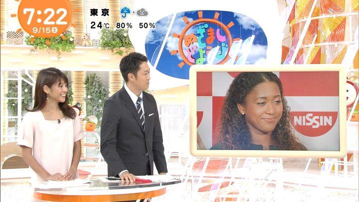 2018年09月15日岡副麻希の画像17枚目