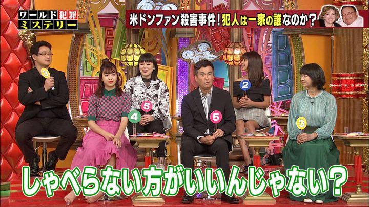 2018年09月19日岡副麻希の画像01枚目