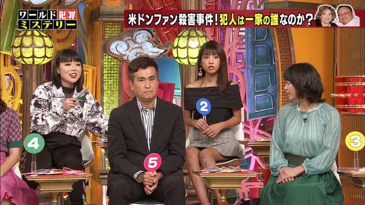 2018年09月19日岡副麻希の画像03枚目