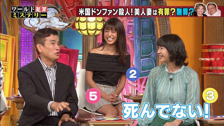 2018年09月19日岡副麻希の画像07枚目
