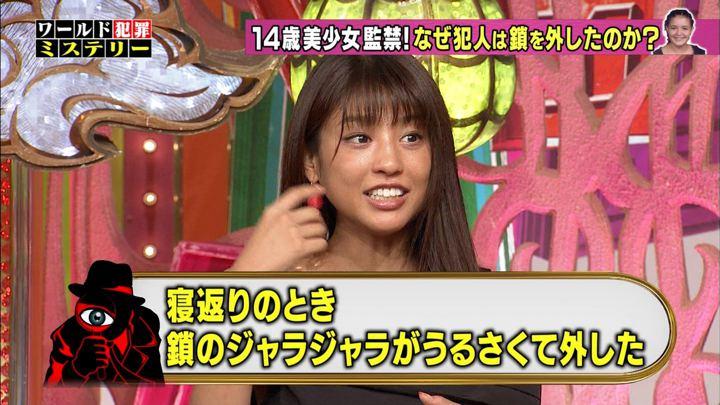 2018年09月19日岡副麻希の画像09枚目