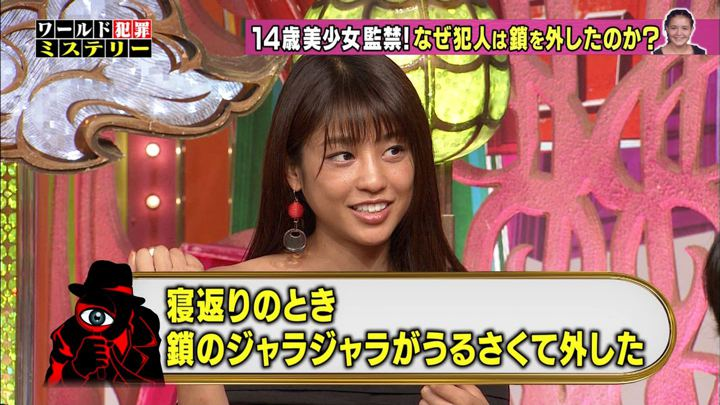 2018年09月19日岡副麻希の画像10枚目
