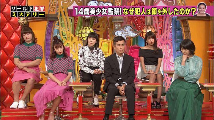 2018年09月19日岡副麻希の画像11枚目